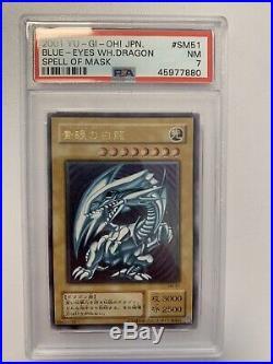 2001 PSA 7 Blue-Eyes White Dragon SM51 Ultimate Rare Near Mint