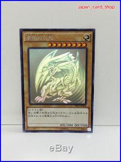 24119 Yugioh Yu-Gi-Oh Card TRC1-JP000 Blue-Eyes White Dragon Holographic Rare