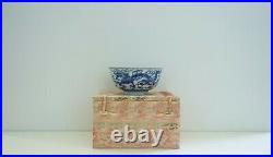 A Blue and White'Dragons' Bowl with Box