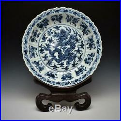 A Rare Ming Blue & White Dragon Flori Petal Rim Plate On Stand