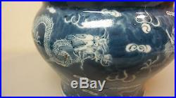 ANTIQUE CHINESE BLUE & WHITE DRAGON VASE with FLAMING PEARLS, NICELY SIGNED