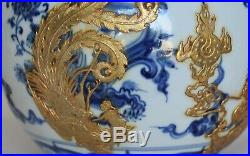 An antique Chinese blue and white porcelain dragon jar, Ming dynasty