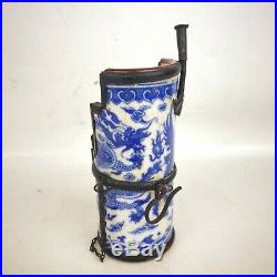 Antique Chinese Ceramic Blue White Opium Pipe Phoenix Dragon 1654-1722
