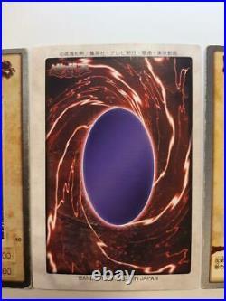 BANDAI Yu-Gi-Oh Blue Eyes White Dragon & Red Eyes & Dark magician 3Cards set