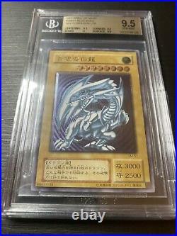 Blue-Eyes White Dragon BGS 9.5 PSA 10 YuGiOh LOB DDS Three cards set