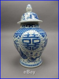Chinese Blue & White Dragon Ginger Jar 14 inches