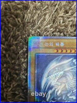 Mint new Yugioh 1st edition Blue-Eyes White Dragon Prismatic Korean 20AP-KR000
