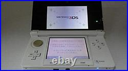 Nintendo 3DS Dragon Quest Monsters Game Console Only Square Enix White Blue Used