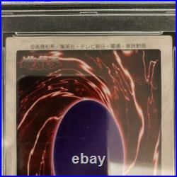 PSA8 Yu-Gi-Oh Blue-Eyes White Dragon Bandai / Japanese Card