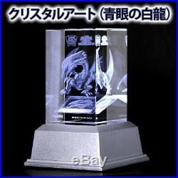Pre-order Yu-Gi-Oh Konami official Limited Crystal Art Blue-Eyes White Dragon