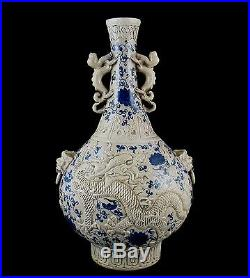 Qing Dynasty (1736-1795) 20 Blue and White Dragon Vase