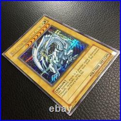 YU-GI-OH! Card DDS-001 Blue-Eyes White Dragon English Near Mint