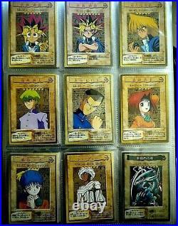 Yu-Gi-Oh Bandai Set 1998 Number 000-059 CHOOSE CARD! Super Rare Blue-Eyes Exodia