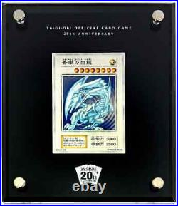 Yu Gi Oh Blue-Eyes White Dragon 20th Anniversary Silver Edition with certificate