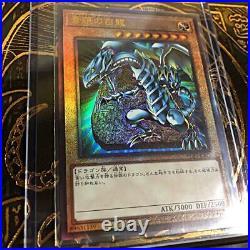 Yu-Gi-Oh Blue-Eyes White Dragon Relief Japanese Prismatic God Box Konami JP