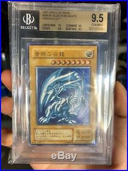 Yu-Gi-Oh Blue-Eyes White Dragon SM-51 UTR Highest BGS 9.5 PSA 10 Blue Version