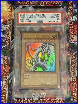 Yu-Gi-Oh! Blue Eyes White Dragon Ultra Rare LOB-K001 Gem Mint PSA 10