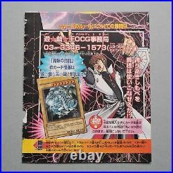 Yu-Gi-Oh Blue Eyes White Dragon Ultra rare promo JMP-001 Japan Unopened Sealed