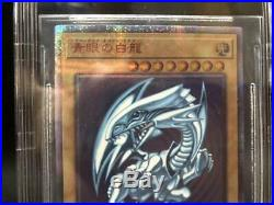 Yu-Gi-Oh! Blue Eyes White Dragon WCS2018 Promo 20th Secret Rare BGS9.5 GEM MINT