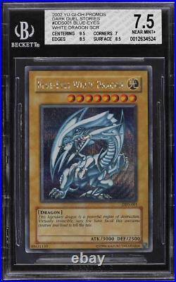Yu-Gi-Oh! Dark Duel Stories Blue-Eyes White Dragon DDS-00