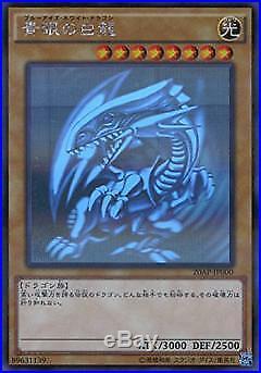 Yu-Gi-Oh Japanese Blue-Eyes White Dragon 20AP-JP000 Holographic-Parallel