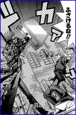 Yu-Gi-Oh Kaiba Corporation KC Attache case Kaiba Seto Blue-Eyes White Dragon