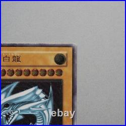 Yu-Gi-Oh yugioh Blue Eyes White Dragon Ultimate Rare SM-51 Japan 829