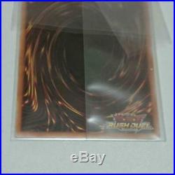 Yu gi oh Card Blue Eyes White Dragon Rush Duel RD-KP01-JP000 japanese