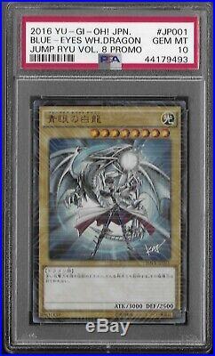 YuGiOH Japanese PSA 10 Blue-Eyes White Dragon Ultra rare JMPR-JP001 GEM MINT