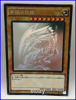 YuGiOh 20AP-JP000 Blue Eyes White Dragon Ghost Parallel Rare SDK-001 LOB-001 DDS