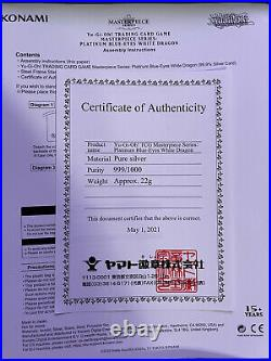 YuGiOh Blue Eyes White Dragon TCG USA Masterpiece Series Platinum #0497US