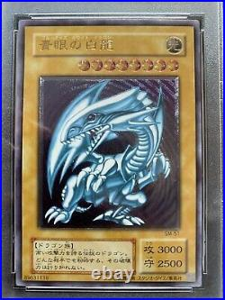 YuGiOh PSA 10 GEM MINT SM-51 Ultimate Rare Blue Eyes White Dragon Japanese