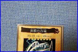 Yugioh 1998 BANDAI Japanese No. 9Blue-Eyes White DragonSuper Rare Mint