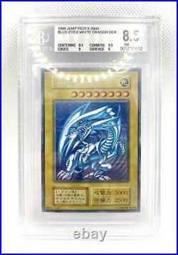 Yugioh 1999 Jump FESTA Blue Eyes White Dragon 3000 Limited BGS PSA