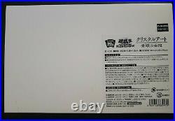 Yugioh 20th Anniversary Legend Of Blue Eyes White Dragon Crystal Art Limited