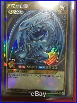 Yugioh Blue Eyes White Dragon Rush Duel Holo Rush Rare Konami Japanese rare