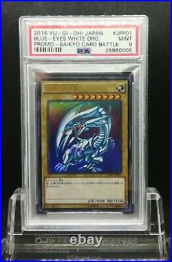 Yugioh Blue-Eyes White Dragon SCB1-JPP01 Strongest Card Battle PSA 9 Japanese
