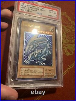 Yugioh PSA 10 Blue Eyes White Dragon SM-51 DDS Artwork