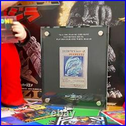 Yugioh Platinum Blue-Eyes White Dragon 25th Anniversary Limited Released