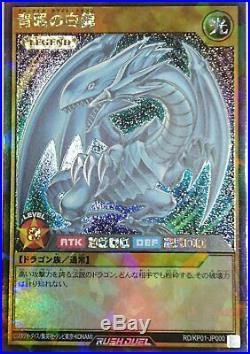 Yugioh Rush Duel Blue Eyes White Dragon RD/KP01-JP000 Rush Rare Japanese